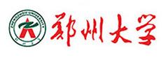郑州大学总裁班