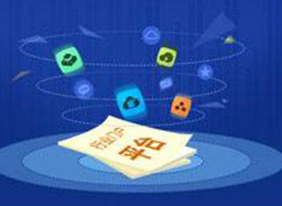 鄭州網絡公司研究發現網站打開速度1.18秒才好