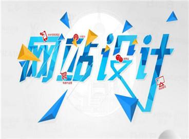 鄭州易科網絡推廣公司是如何給客戶制作一個受歡迎的網站