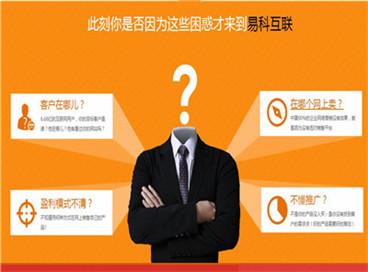 鄭州網絡推廣公司燒錢幫客戶做推廣究竟是誰買單?