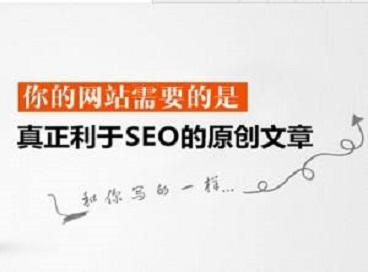 """鄭州易科互聯網絡公司說說網絡""""爆文""""的身前身后"""