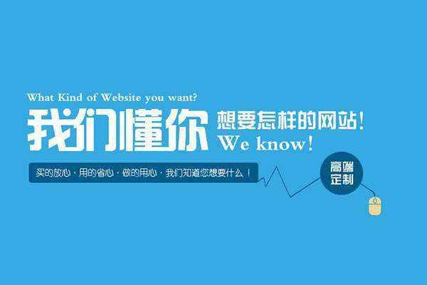 鄭州網站建設公司談企業型網站結構如何設計