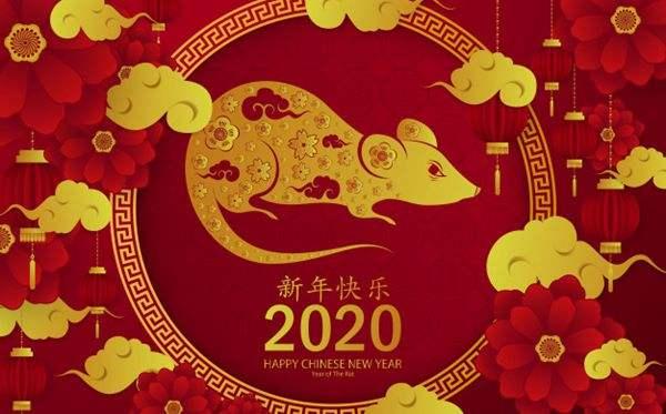 易科互联2020年春节放假通知