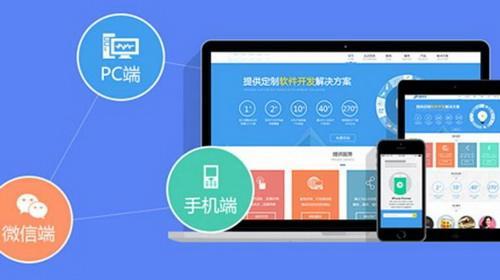 郑州网站建设公司:特定操作流程了解一下不吃亏